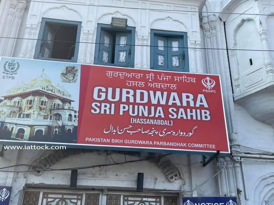 میلہ بیساکھی گوردوارہ پنجہ صاحب حسن ابدال