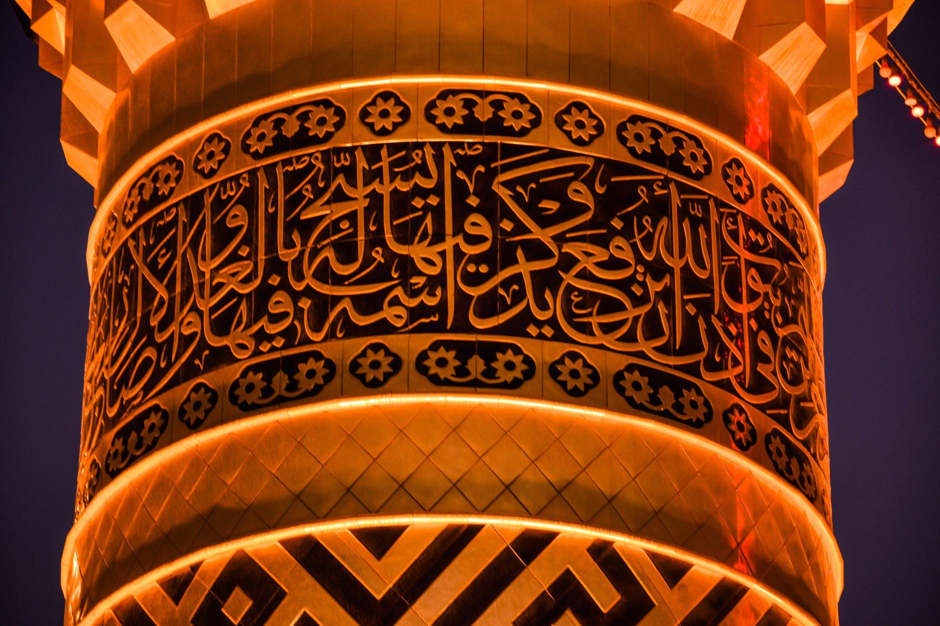 منقبت بحضور حضرت عباس علمدارؑ