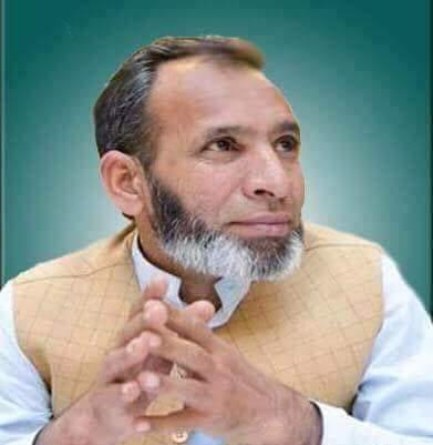 Gohar Mardanvi
