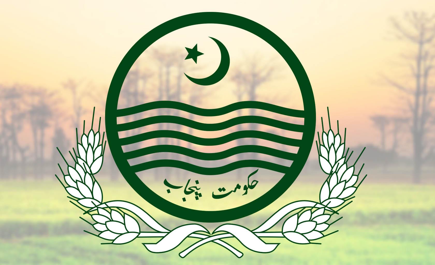 محکمہ تعلقات عامہ پنجاب کامثالی کردار