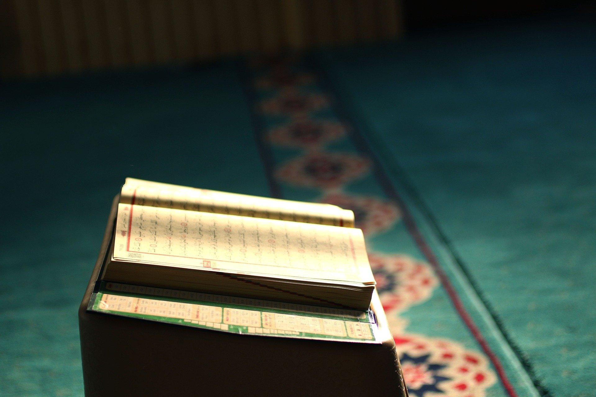 قرآن اور نمازِ شب