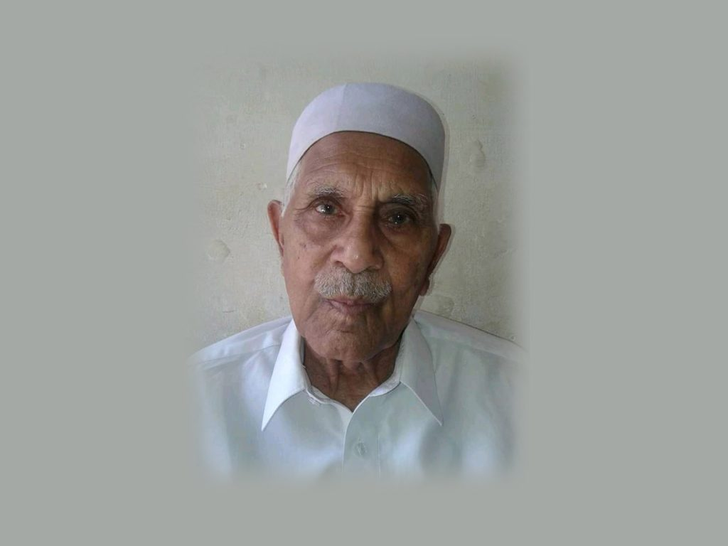 Professor Ghulam Rabbani Frogh