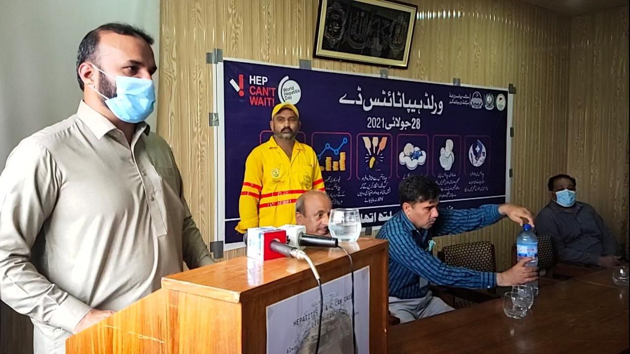 ہیپاٹائٹس کے عالمی دن پر اٹک میں سیمینار