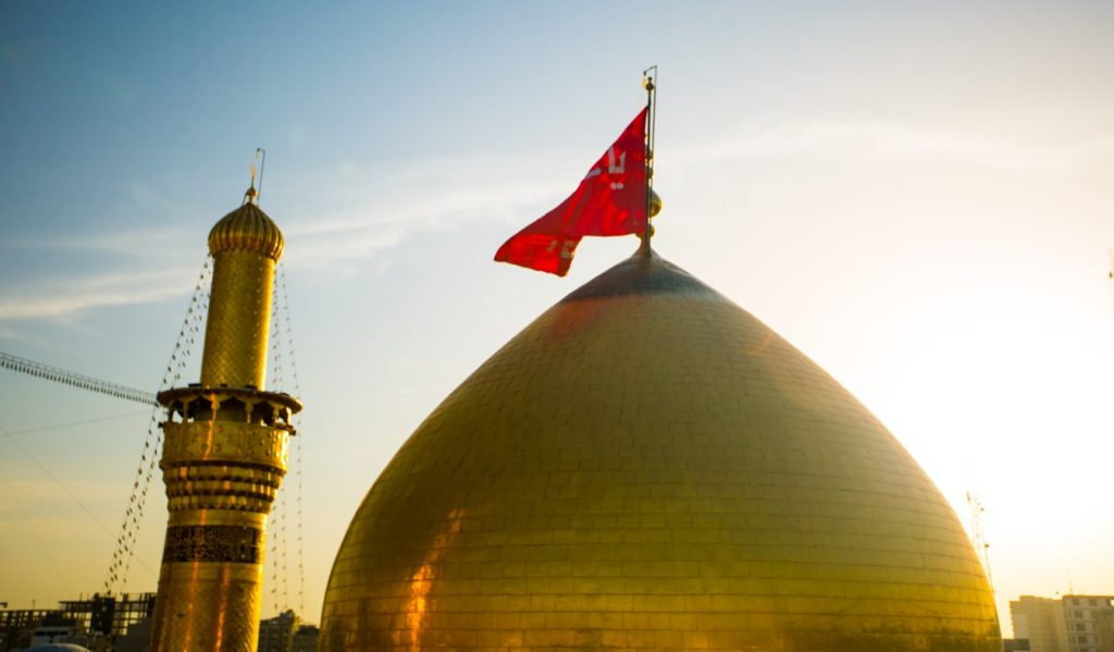 Hussain AS