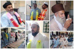 Riaz Ul Islam