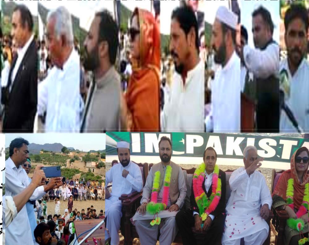 آئی ایم پاکستان کا گھوڑا مار میں جلسہ