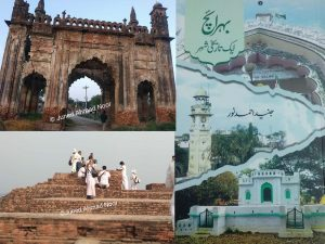 Bahraich in the mirror of history